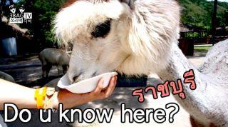 [3BAGtv] 태국의 로컬 휴양지 라차부리! || RATCHABURI TOUR
