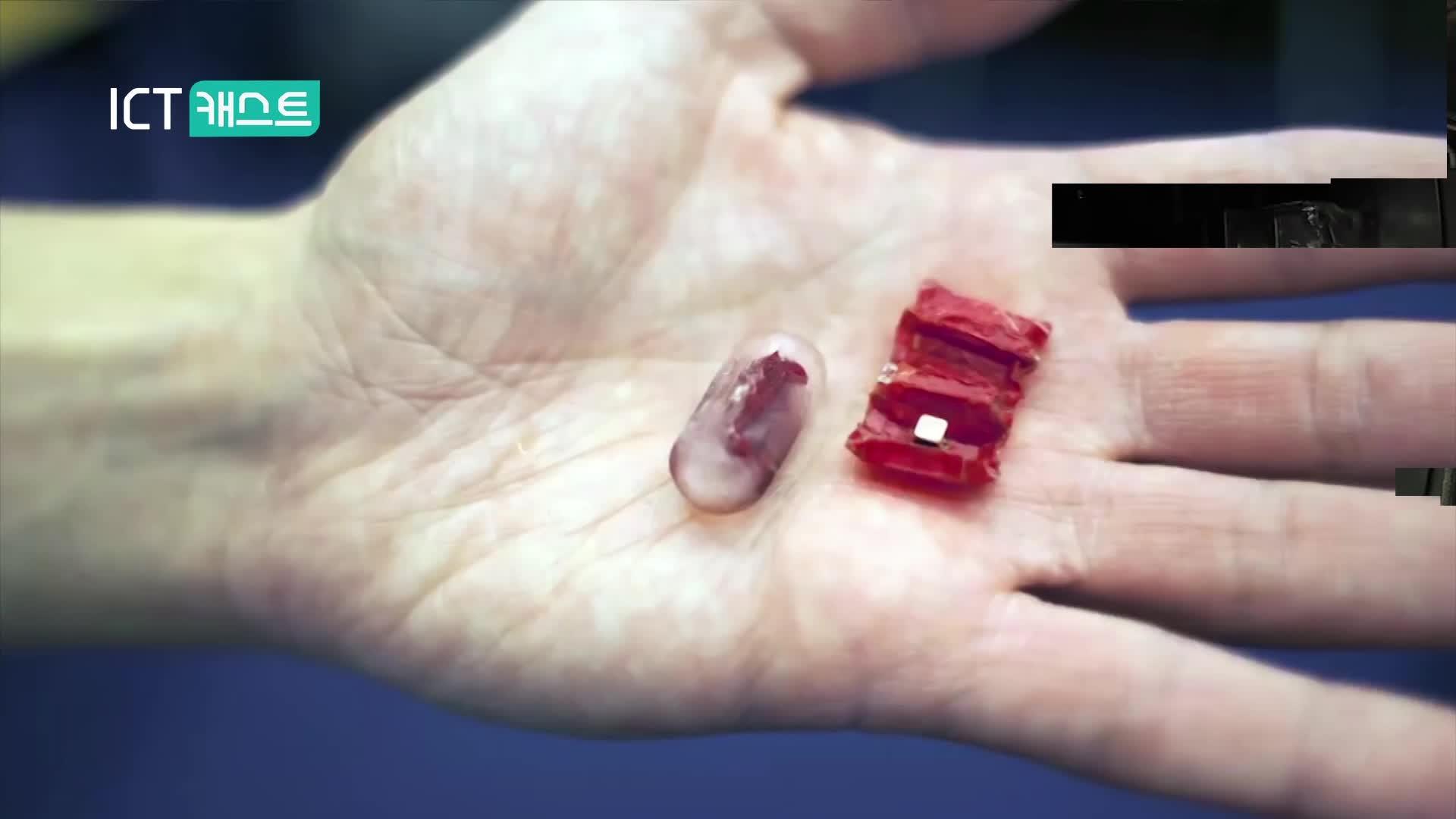 신체 어느 곳이든 소형 접이식 로봇 개발_ICT캐스트 5월 3주차
