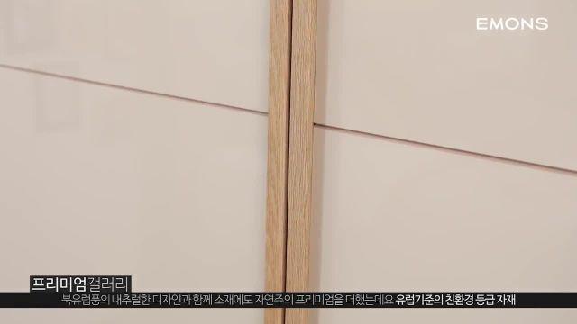 휴식공간으로 변신하는 침실 가구세트 추천해용::큐군TV- Let's play ...