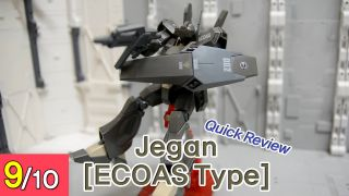 [Quick Review] HGUC 1/144 제간 (에코즈 타입) / Jegan [ECOAS Ty...