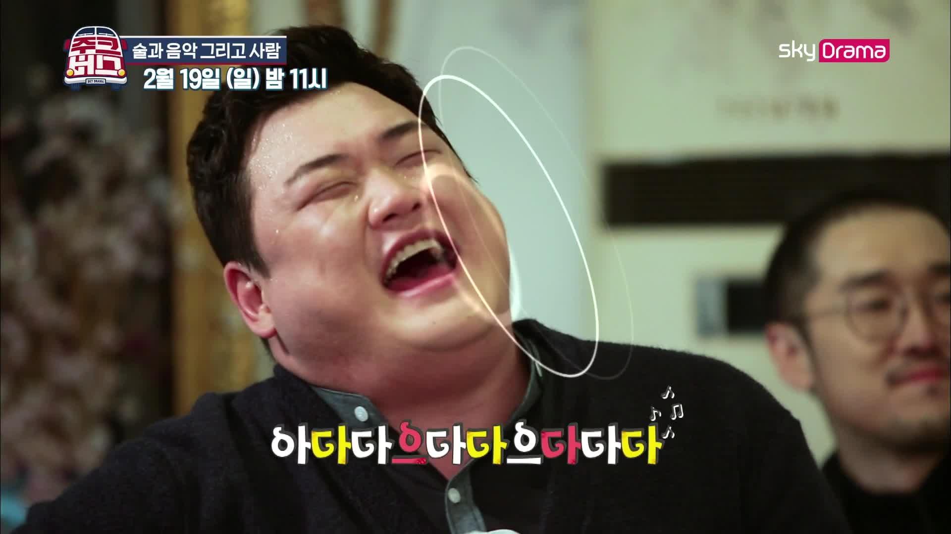 김준현이 부르는 송창식의 담배가게아가씨  6회