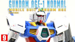 [REVIEW 2.0] MG 1/100 건담 AGE-1 노멀 / GUNDAM AGE-1 NORMAL