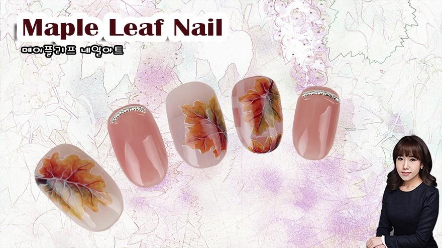 메이플 리프 네일아트/ Maple leaf Nail Art