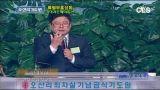 [CLSTV]김민석목사-성령으로변화받자(눅16장19-31)(선부주님의교회-오산리금시기도원)