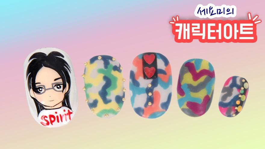 아기자기한 서태지 캐릭터 그리기 / Drawing Seotaiji Character