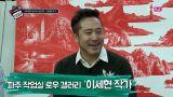 파주 작업실 & 로우 갤러리 '이세현 작가' [artpot,아트팟] 7회