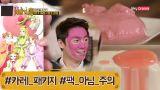 비주얼 쇼크?! 핑크카레&핑크간장 #솔직히_맛은있음 [여행가.방] 2회