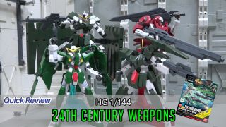 [Quick Review] HGBC 24세기 웨폰즈 / 24TH CENTURY WEAPONS