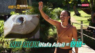 괌 차모로족 빌리지 문화 체험 (ft. 코코넛 까는 팁) [여행가.방] 4회