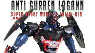 [REVIEW2.0] 반다이 슈퍼 로봇 초합금 안티 그렌라간 / Super Robot Chogokin Anti Gurren Lagann