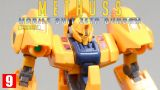 [REVIEW 2.0] HG 1/144 메타스 / METHUSS
