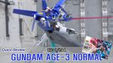 [Quick Review] HG 1/144 건담 AGE-3 노멀 / GUNDAM AGE-3 NORMAL