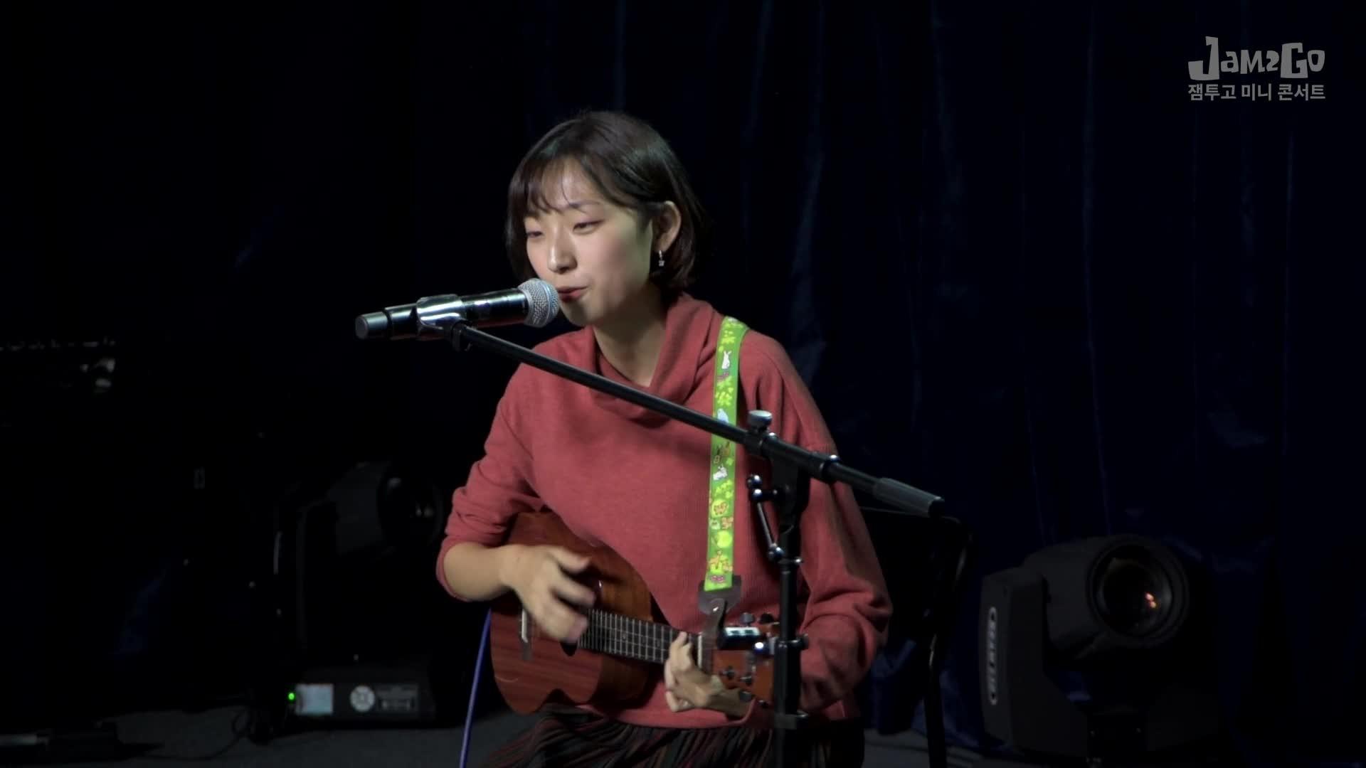 잼투고 미니 콘서트 설레이는 우크렐레 콘서트_20