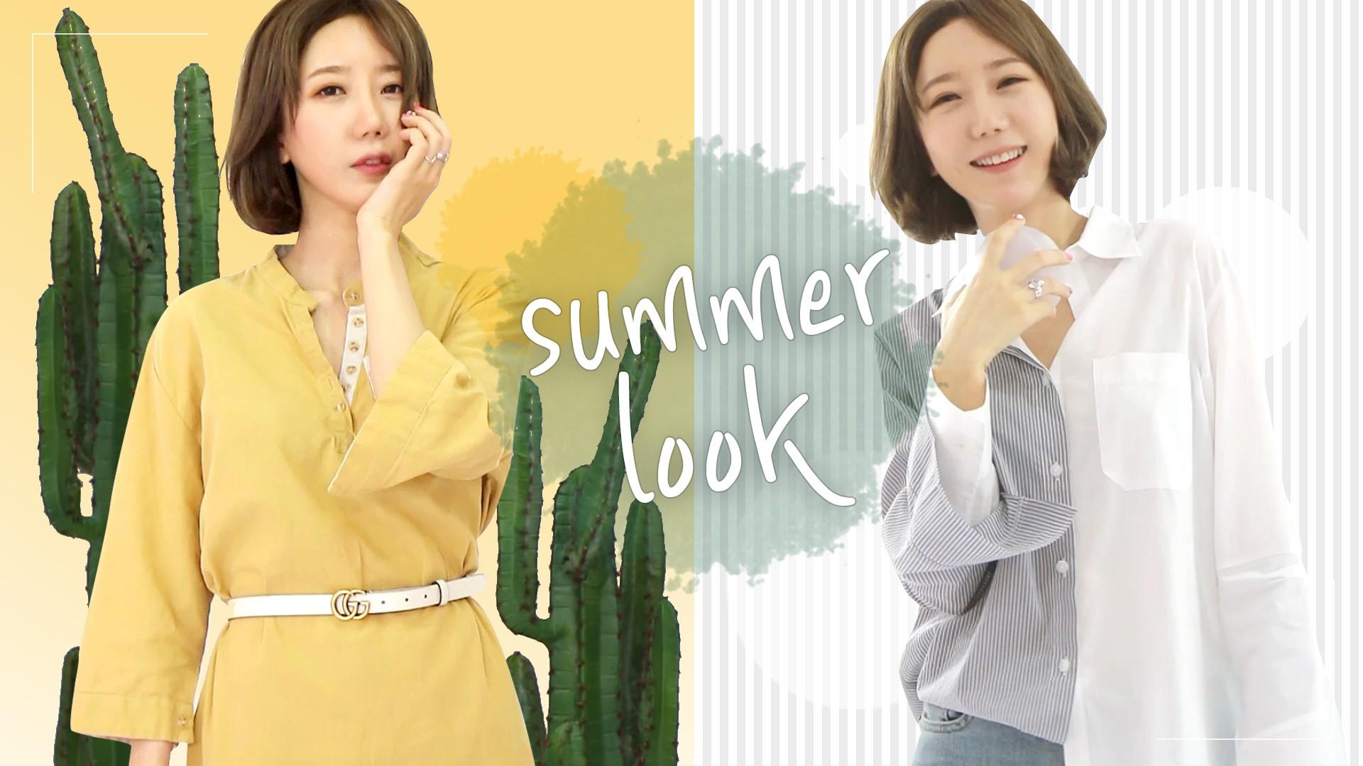 사랑스런 데일리룩 여름 패션 룩북 1탄 | SUMMER LOOKBOOK ver 1
