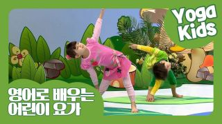 Desert, Hello Yoga Kids [Hello Yoga Kids] 2회