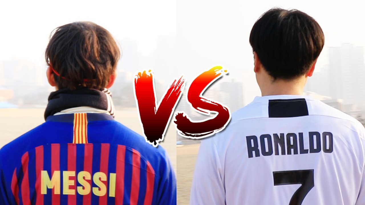 메시 vs 호날두 승부차기 과연 승자는? | Messi vs Ronaldo Penalty Shootout challenge