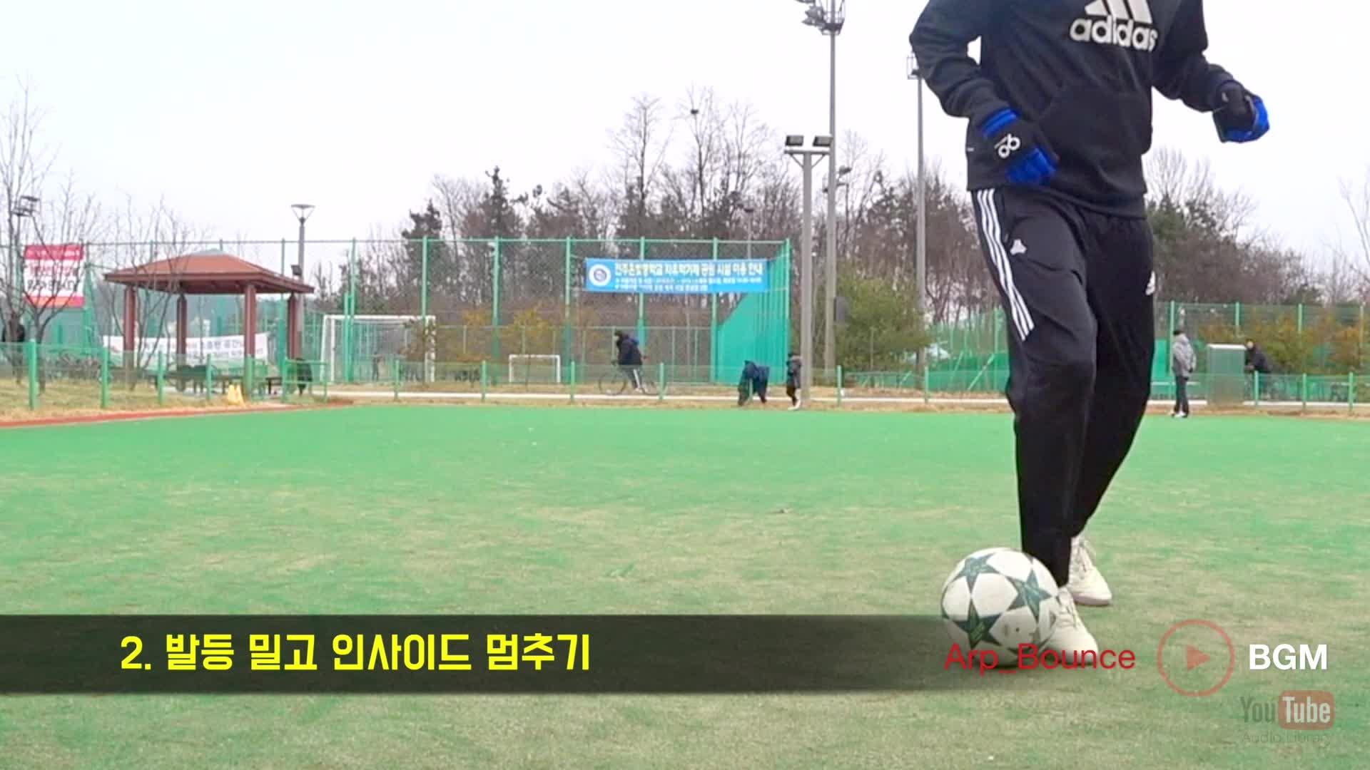 축구 & 풋살 초보 드리블 감각 키우기 10가지 방법 (feat.무료 배경음악추천 10곡)