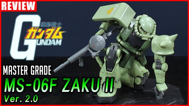 [REVIEW] MG 1/100 MS-06F 자쿠 II F형 Ver. 2.0 / Zaku II F-typ...