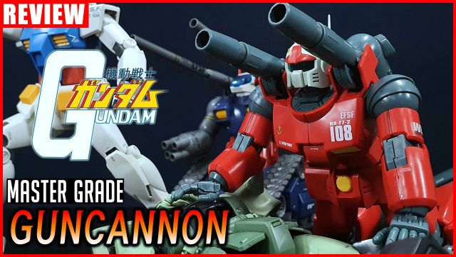 [REVIEW] MG 1/100 건캐논 / GUNCANNON