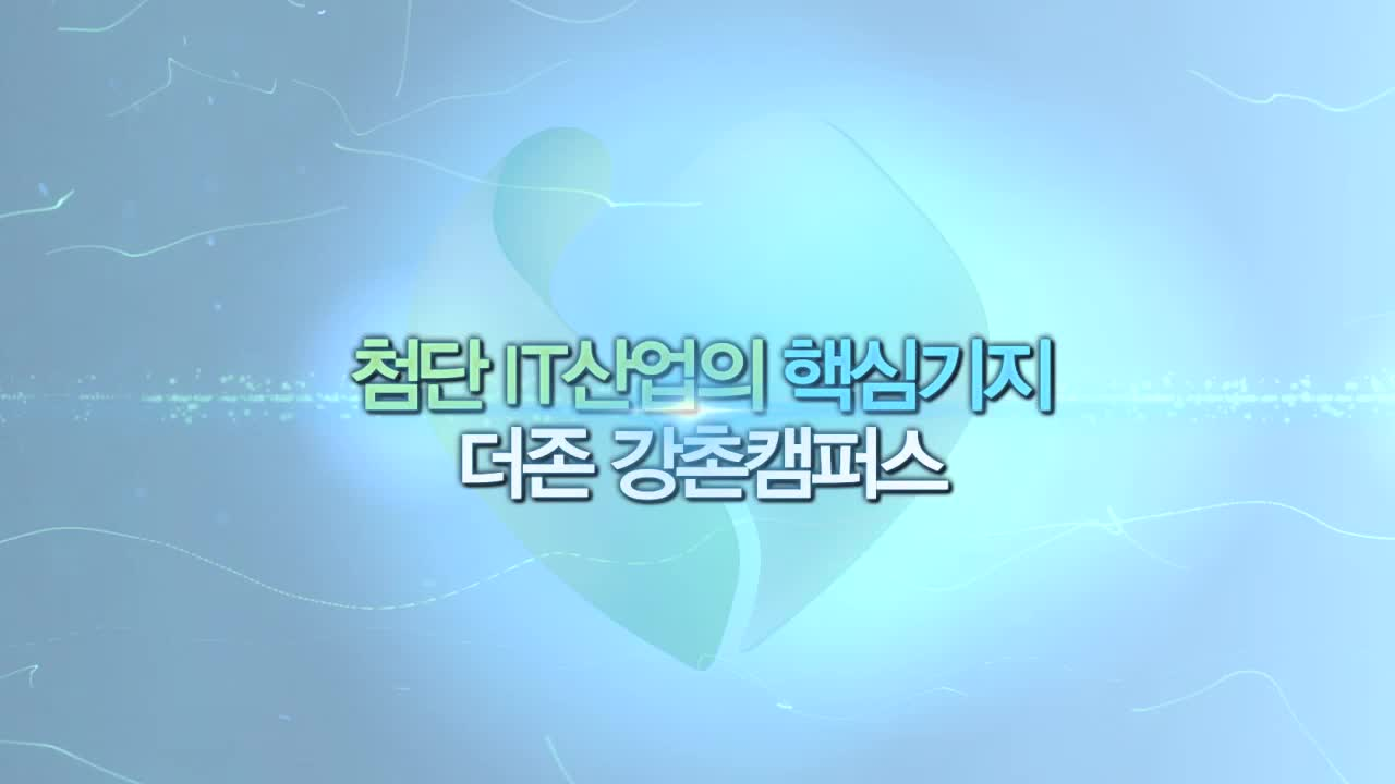 더존ICT그룹 (2011)