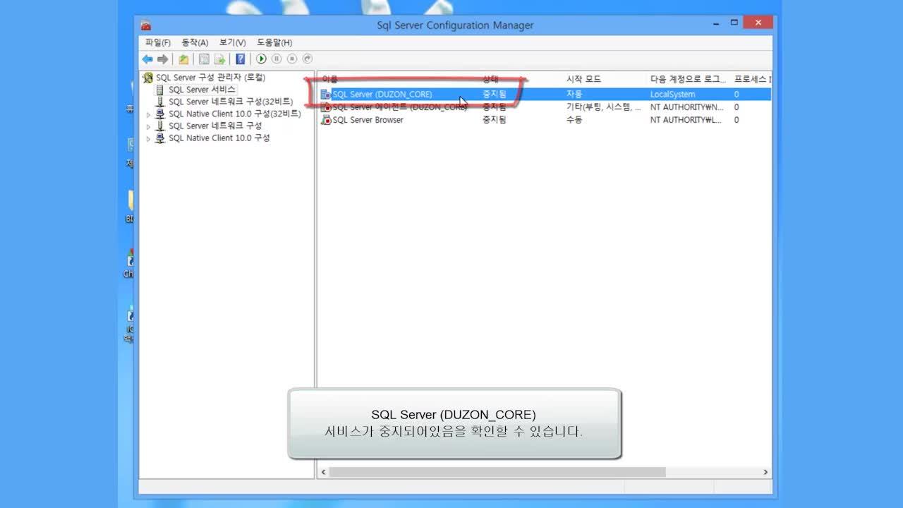 핵심ERP_서버연결실패-오류처리