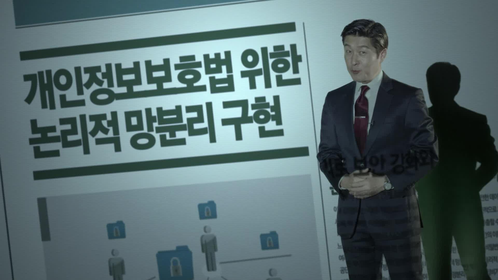 2014년 더존 기업 클라우드 TV광고