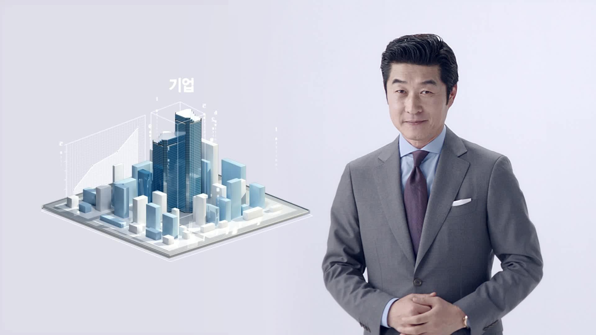 더존 IT 그룹 New TVCF