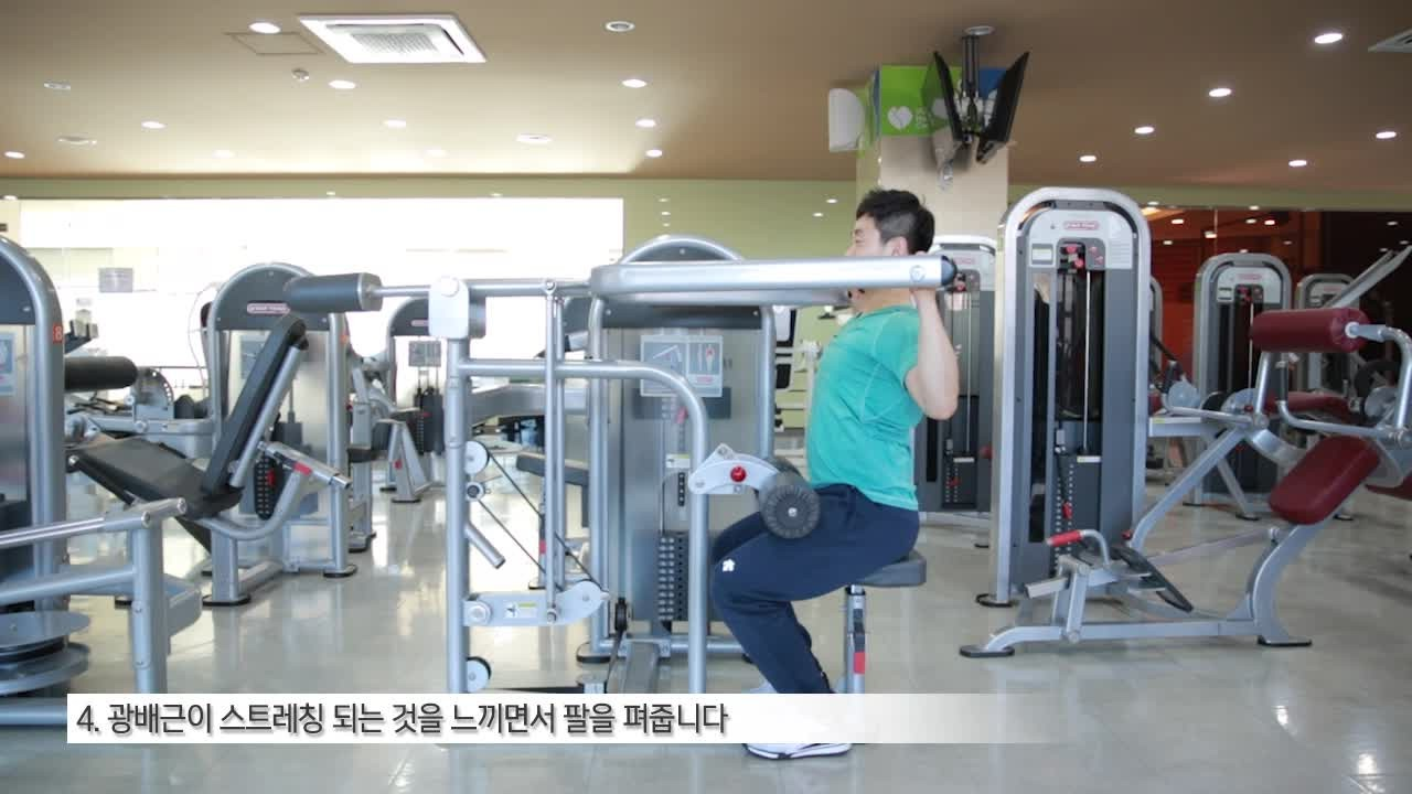 헬스케어센터 운동기구 설명 영상