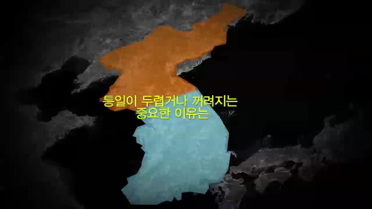 [동영상] U&I - The Day After (학교IPTV)