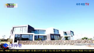 주식회사 두현 사진
