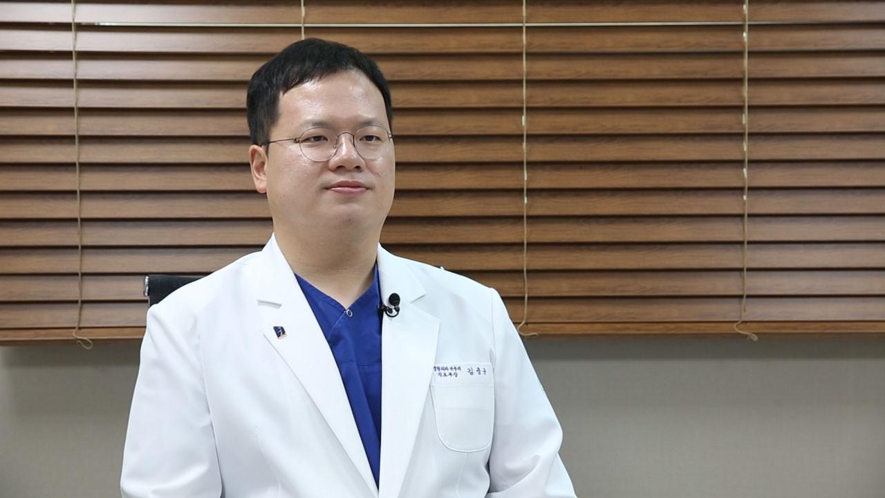 양방향 척추 내시경으로 척추관협착증 치료